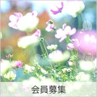 NPO法人 鹿児島県腎臓病協議会 鹿腎協
